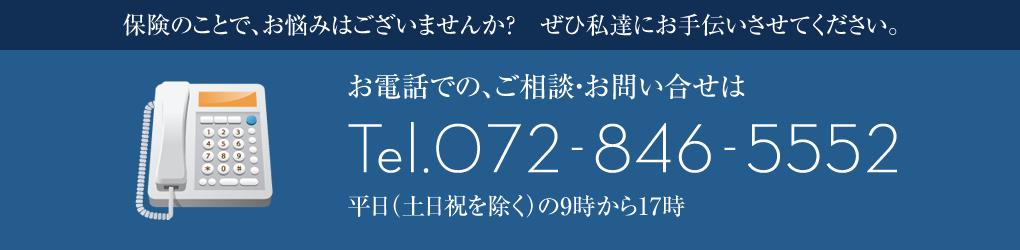 東京海上日動eサイクル保険:株式会社 保険ブレイン